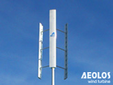 France 3kW Vertical Wind Turbine
