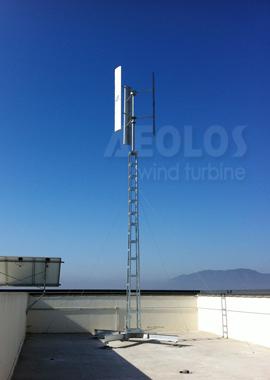 Aeolos 1kw Vertical Wind Turbine In Spain