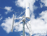 Italy 5kw Vertical Axis Wind Turbine