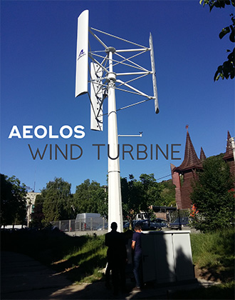 5kw vertical wind turbine picture